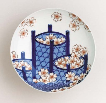 A Small Footed Porcelain Dish