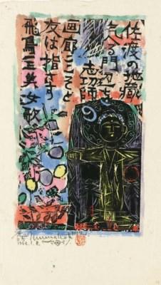 Munakata Shiko (1903-1975)