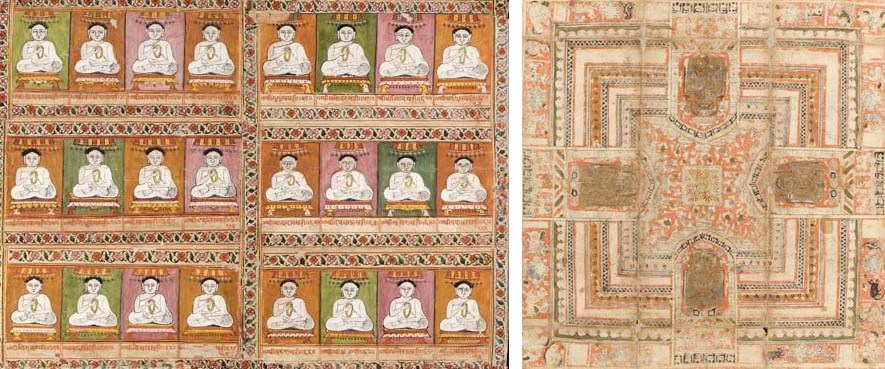 A Composite Miniature of Jain