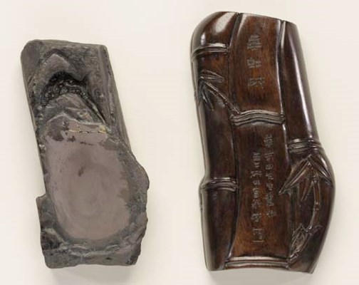A Duan Inkstone and Huanghuali