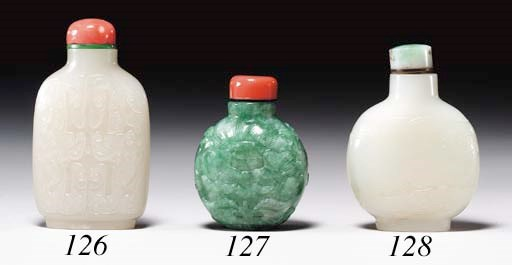 A Pale Celadon Jade Bottle