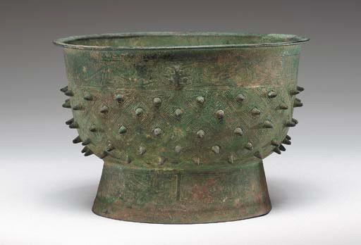 A Bronze Wine Vessel, Yu