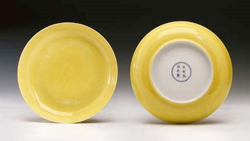 Two Yellow-Glazed Saucer Dishe