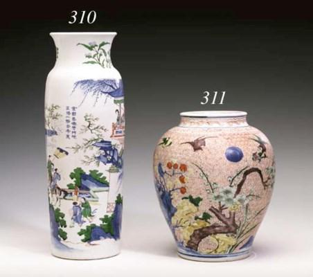 A Wucai Sleeve Vase