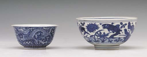 A Small Blue and White Bowl