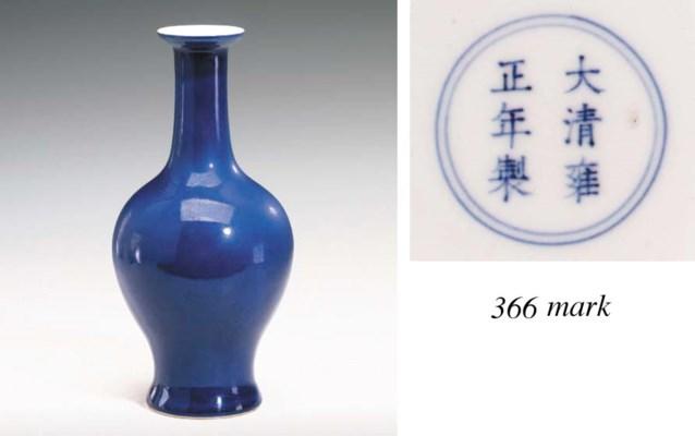 An Unusual Blue-Glazed Bottle