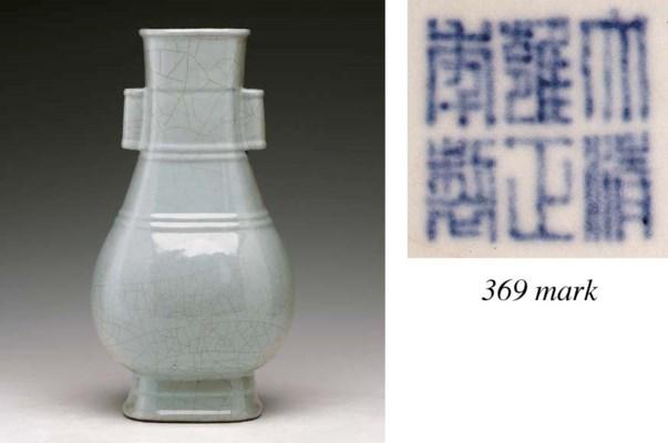 A Rare Large Guan-Type Hu-Form
