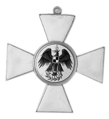 Germania, Prussia, Ordine dell