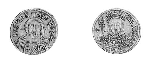 Solidus, obverse as previous c