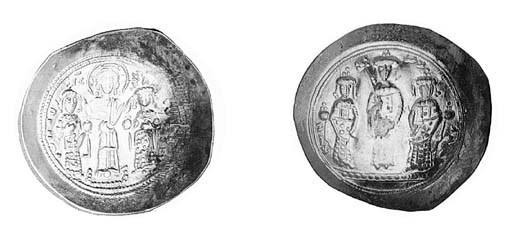 Histamenon, a similar coin but