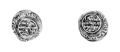 Fatimid Caliphate, second peri