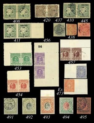 unused  1932-33 6p. green uppe