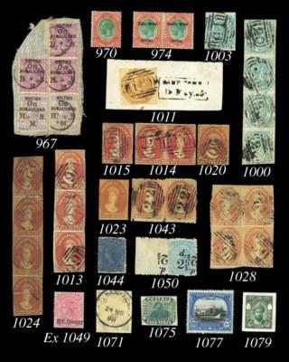 XU111923 (Mar.) Setting II, £1