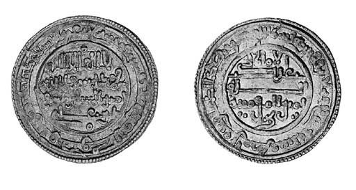 Almoravids, Tashufin bin 'Ali