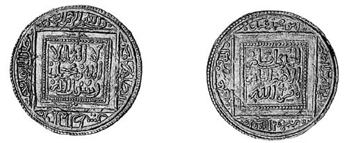 Muwahhid, 'Abd al-Mu'min, Half