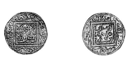 Hafsids of Tunis, Abu Zaklariy