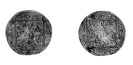 Hasani Sharifs, Abu'l-'Abbas A