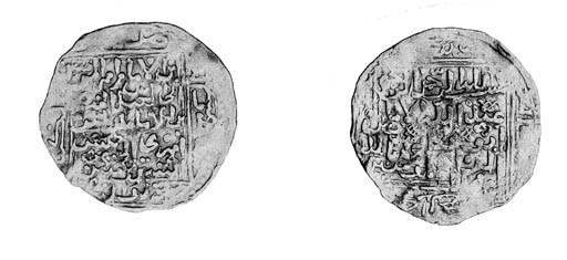 Hasani Sharifs, Abu'l-Faris al
