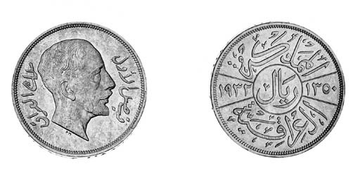 Iraq, Faisal I (1921-33), silv
