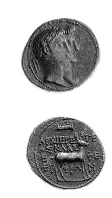 Augustus and Livia (27 BC - AD