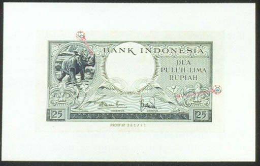 Bank Indonesia, obverse 25 rup