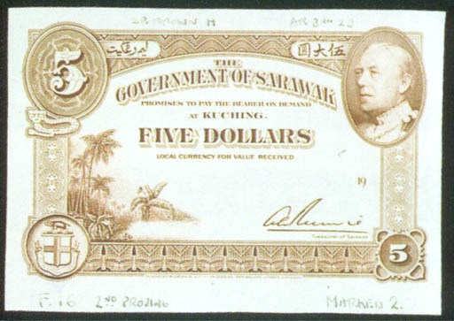 Government Issue, obverse and