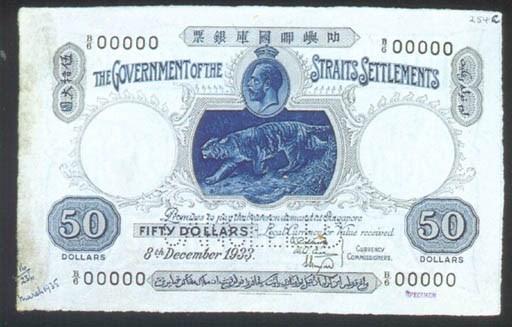 Government Issue, Specimen $50