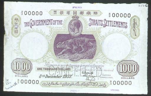 Government Issue, Secimen $100