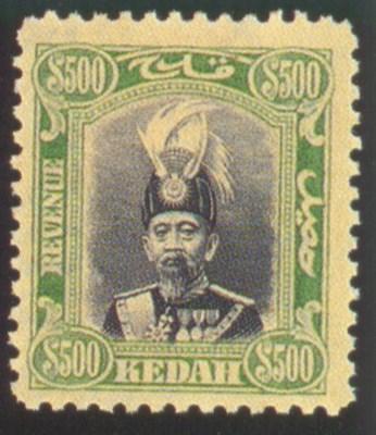unused  1937-48 $500 mint with
