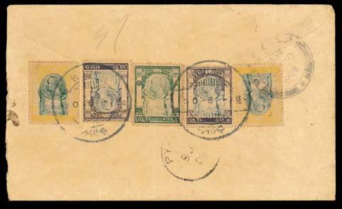 cover 1908 (20 June) envelope