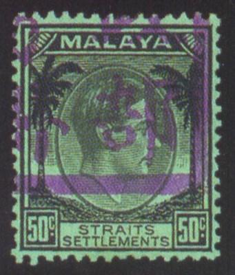 unused  50c. black on emerald,