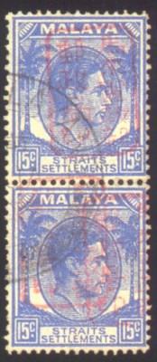 used  15c. with handstamp in r