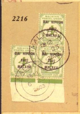 cover 1943 (22 June) envelope