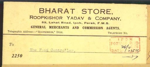 cover 1942 (26 Apr.) commercia