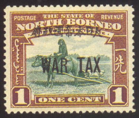unused  1942 War Tax 1c. green