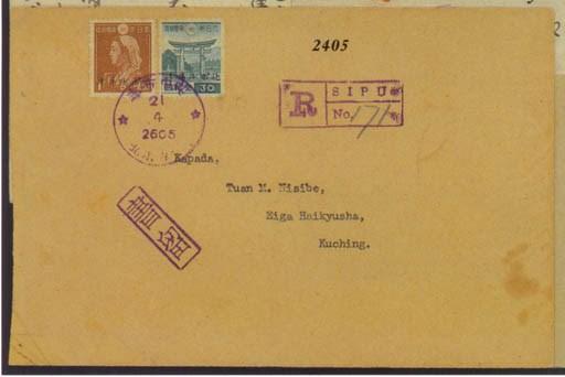 cover -- 1945 (21 Apr.) envelo