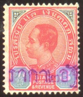 unused  1902 (Aug.) Battambong