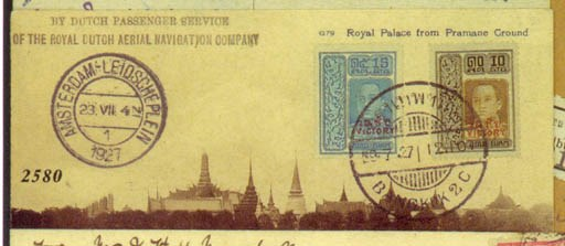 Air Mail cover 1927 (9 July) p
