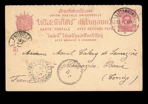 cover 1902 (23 Nov.) outward h