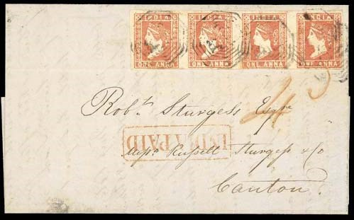 cover 1856 (Sept.) entire to C