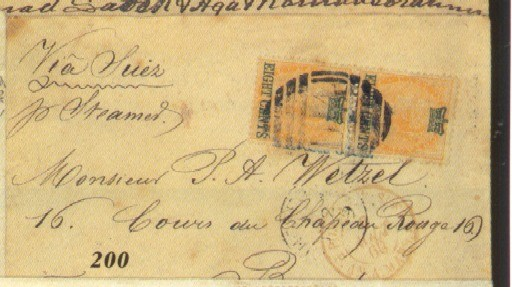 cover 1869 envelope from Singa