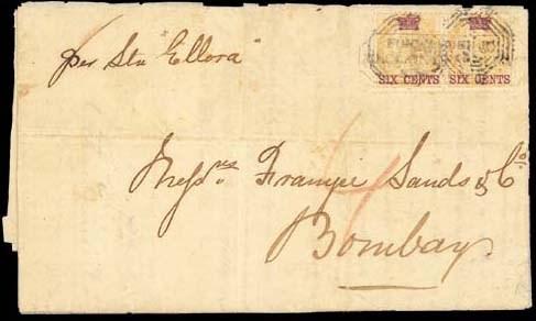 cover 1867 (6 Sept.) entire le