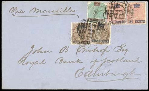cover 1868 (June) envelope fro