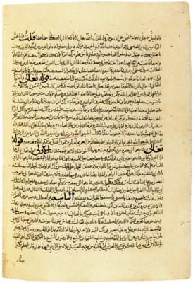 ABI 'ABDALLAH MUHAMMAD IBN AHM