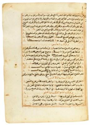 AHMAD IBN 'ALI IBN 'ABD AL-QAD