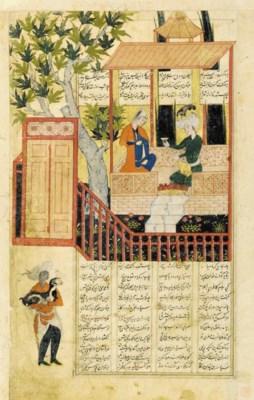 LEAF FROM A KHAMSEH