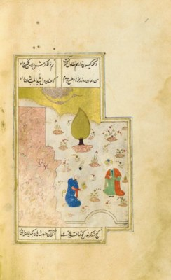 SHAMS AL-DIN MUHAMMAD SHIRAZI