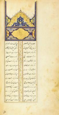 URFI SHIRAZI (D. AH 999/1590 A