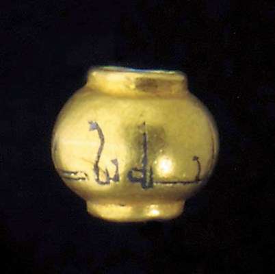 A SMALL INSCRIBED GOLD BEAD