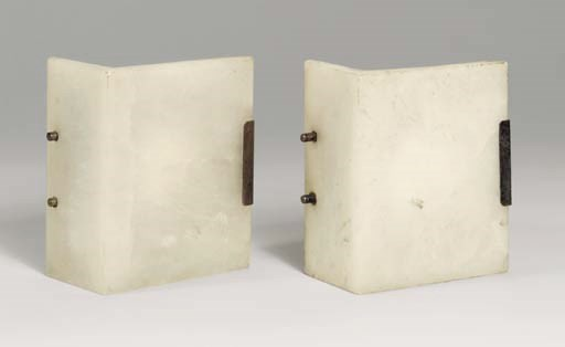 'LP625', A Pair of Metal and A